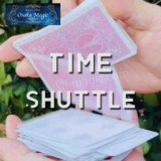 タイムシャトル〜Time Shuttle〜トランプを印刷前の時間の状態へ戻す!?