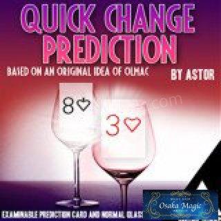 クイックチェンジプリディクション〜Quick Change Prediction by Astor〜カードをカードで予言する