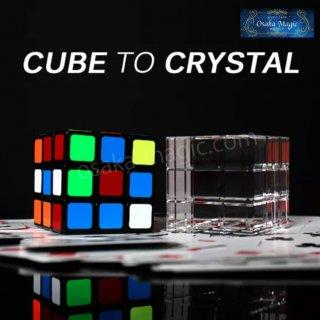 キューブtoクリスタル〜Cube to Crystal 〜一瞬で見た目が変わる不思議なルービックキューブ