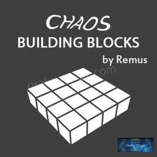 カオスビルディングブロックス〜Chaos Building Blocks by Remus〜ブロックがカードを予言する
