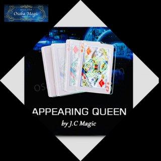 アピアリングクイーン〜Appearing Queen〜真っ白のカードからクイーンが浮かび上がる!