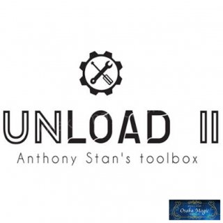 アンロード2.0〜UNLOAD 2.0〜デックケースの中身が瞬時に入れ替わる!?