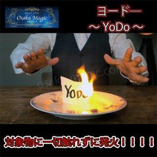 ヨード—〜YoDo〜高出力レーザーで点火したり、風船を割ったりできる!!!