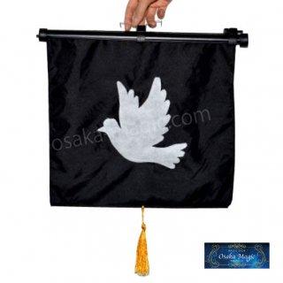 ダブフロムスクロールペインティング〜Dove From Scroll Painting〜スクロールカーテンのハトの絵が本物に!