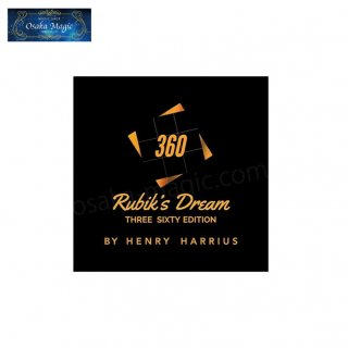 ルービックズドリーム360〜Rubik's Dream 360 By Henry Harrius〜テクニック完全不要でキューブが一瞬で揃う!ハイクオリティーな360度シェル!