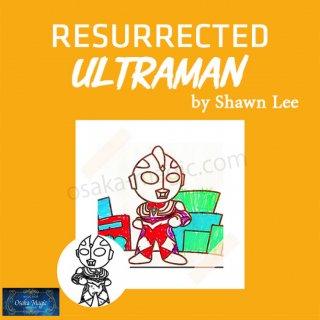 復活したウルトラマン〜Resurrected Ultraman by Shawn Lee〜絵のウルトラマンが本物に!