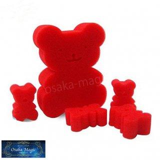 スポンジくま〜MR.TEDDY BEAR〜可愛いスポンジのくまが増えたり、消えたり♪