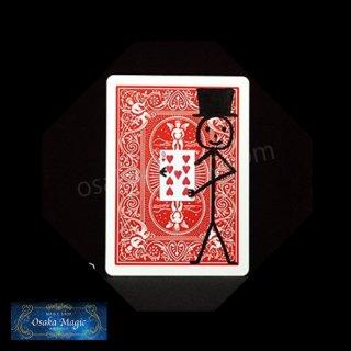 カード・テラン〜Card-Teran by PatoricioTeran〜カードに描いたマジシャンが観客のカードを当てる!