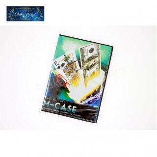 M-CASE〜Mケース〜小物の瞬間変化!空のケースにカード、名刺が現れる!