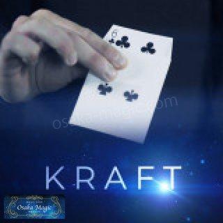 クラフト〜Kraft by Axel Vergnaud〜封筒に入れた瞬間!カードが変わる!?