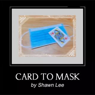 カードtoマスク〜Card to Mask by Shawn Lee 〜コロナ禍でやると100%盛り上がるマジック!!!
