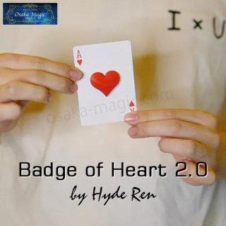 バッジオブハート2.0〜Badge of Heart 2.0 by Hyde Ren〜ハートのピップスが立体的なハートに!それが取れてTシャツのワッペンになる一連の手順!