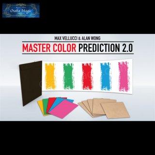 マスターカラープリディクション2.0〜Master Color Prediction 2.0〜 5人が選ぶ色と順番を予言!