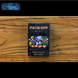 変面アニメーションカード〜中国伝統芸能『変面』がモチーフのアニメーションカード!パラパラ漫画で選んだカードを当てる!〜