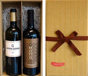 贈答用ワインセット(5000円)
