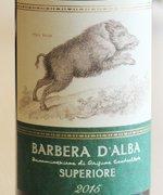 バルベーラ・ダルバ・スペリオーレ 2015 テッレ・デル・バローロ