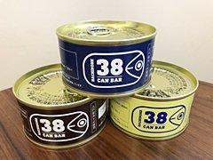 八戸サバ缶バー 【期間限定品・お得な3缶セット】