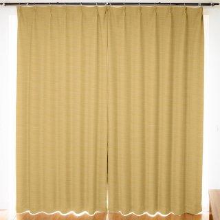 【遮光カーテン】遮光1級/遮熱/防炎機能付 出窓もOKのおしゃれなオーダーカーテン <Hifumi - 黄蘗色> イエロー