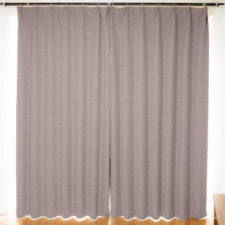 【遮光カーテン】遮光1級/遮熱/防炎機能付 出窓もOKのおしゃれなオーダーカーテン <Hifumi - 灰桜色> パープル