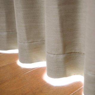 【遮光カーテン】遮光1級/遮熱/防炎機能付 出窓もOKのおしゃれなオーダーカーテン <Hifumi - 朽葉色> ベージュ