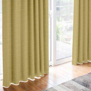 【遮光カーテン】遮光1級/遮熱/防炎機能付 出窓もOKのおしゃれなオーダーカーテン <Hifumi - 若菜色> グリーン