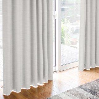 【Hifumi - 象牙色】 クラシックな遮光1級カーテン 防炎/遮熱/保温 おしゃれなインテリアにおすすめの国産オーダーカーテン 寝室や出窓、カフェカーテンにも◎
