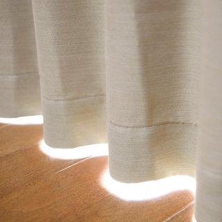 【遮光カーテン】遮光1級/遮熱/防炎機能付 出窓もOKのおしゃれなオーダーカーテン <Hifumi - 木蘭色> ベージュ