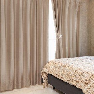 【遮光カーテン】遮光1級/遮熱機能付 出窓もOKのおしゃれなオーダーカーテン <malmi - ゴールデンオーラ> ベージュ