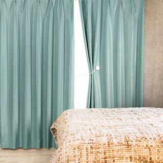 【遮光カーテン】遮光1級/遮熱機能付 出窓もOKのおしゃれなオーダーカーテン <malmi - ミルキーアクアマリン> ブルー