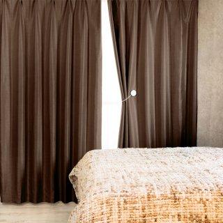 【遮光カーテン】遮光1級/遮熱機能付 出窓もOKのおしゃれなオーダーカーテン <malmi - スモーキークォーツ> ブラウン