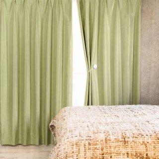 【遮光カーテン】遮光1級/遮熱機能付 出窓もOKのおしゃれなオーダーカーテン <malmi - 翡翠> グリーン