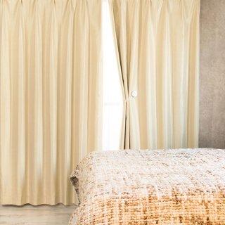 【遮光カーテン】遮光1級/遮熱機能付 出窓もOKのおしゃれなオーダーカーテン <malmi - ブラジリアナイト> ベージュ イエロー