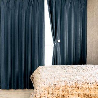 【遮光カーテン】遮光1級/遮熱機能付 出窓もOKのおしゃれなオーダーカーテン <malmi - ラピスラズリ> ブルー