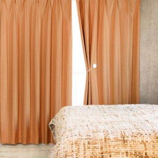 【遮光カーテン】遮光1級/遮熱機能付 出窓もOKのおしゃれなオーダーカーテン <malmi - カーネリアン> オレンジ