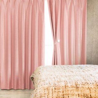 【遮光カーテン】遮光1級/遮熱機能付 出窓もOKのおしゃれなオーダーカーテン <malmi - ローズクォーツ> ピンク