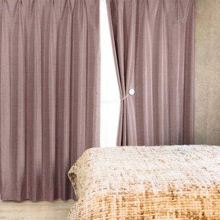 【遮光カーテン】遮光1級/遮熱機能付 出窓もOKのおしゃれなオーダーカーテン <malmi - アメジスト> パープル