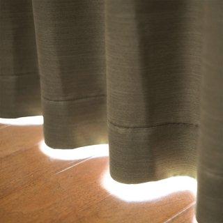【遮光カーテン】遮光1級/遮熱/防炎機能付 出窓もOKのおしゃれなオーダーカーテン <chou chou - ノワ> ブラウン