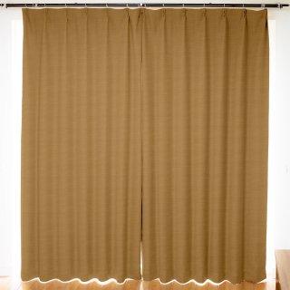 【遮光カーテン】遮光1級/遮熱/防炎機能付 出窓もOKのおしゃれなオーダーカーテン <chou chou - ビスキュイ> ベージュ ブラウン