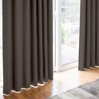 【遮光カーテン】遮光1級/遮熱/防炎機能付 出窓もOKのおしゃれなオーダーカーテン <chou chou - ビストル> ブラウン