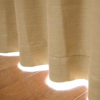 【遮光カーテン】遮光1級/遮熱/防炎機能付 出窓もOKのおしゃれなオーダーカーテン <chou chou - ヴィゴーニュ> ベージュ