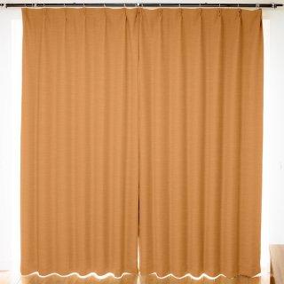 【遮光カーテン】遮光1級/遮熱/防炎機能付 出窓もOKのおしゃれなオーダーカーテン <chou chou - カナリ> オレンジ