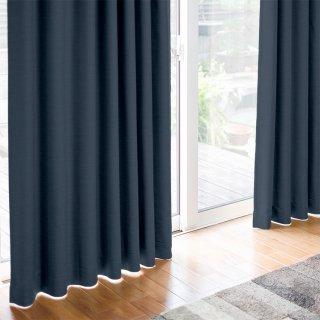 【遮光カーテン】遮光1級/遮熱/防炎機能付 出窓もOKのおしゃれなオーダーカーテン <chou chou - ブルー・ニュイ> ブルー
