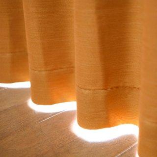【遮光カーテン】遮光1級/遮熱/防炎機能付 出窓もOKのおしゃれなオーダーカーテン <chou chou - オランジュ> オレンジ