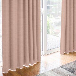 【遮光カーテン】遮光1級/遮熱/防炎機能付 出窓もOKのおしゃれなオーダーカーテン <chou chou - ローズ・プードル> ピンク