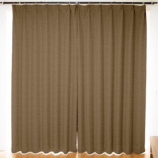 【遮光カーテン】遮光1級/遮熱/防炎機能付 出窓もOKのおしゃれなオーダーカーテン <chou chou - シャータン> ブラウン
