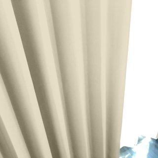 【遮光カーテン】遮光1級/遮熱/防炎機能付 出窓もOKのおしゃれなオーダーカーテン <tea party - バニラアイス> アイボリー