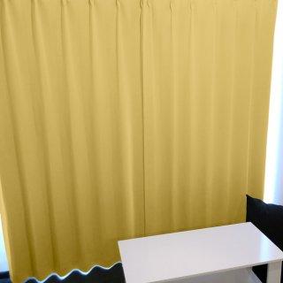 【遮光カーテン】遮光1級/遮熱/防炎機能付 出窓もOKのおしゃれなオーダーカーテン <tea party - レモネード> イエロー