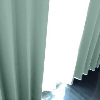 【遮光カーテン】遮光1級/遮熱/防炎機能付 出窓もOKのおしゃれなオーダーカーテン <tea party - ラムネ> ブルー