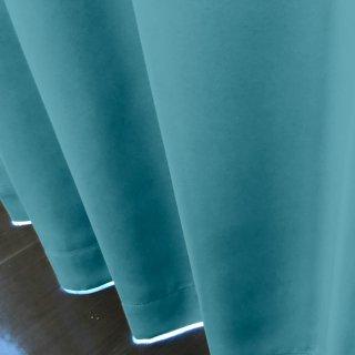 【遮光カーテン】遮光1級/遮熱/防炎機能付 出窓もOKのおしゃれなオーダーカーテン <tea party - チャイナブルー> ブルー