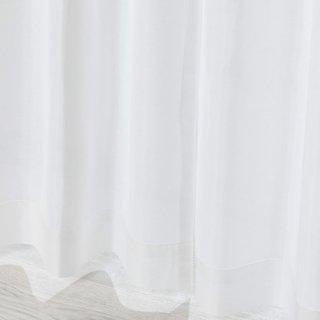 【防炎レースカーテン】防炎/UVカット/遮像 <ラナ>